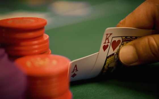 покер, карты, фишки, ace, king, рука, game,