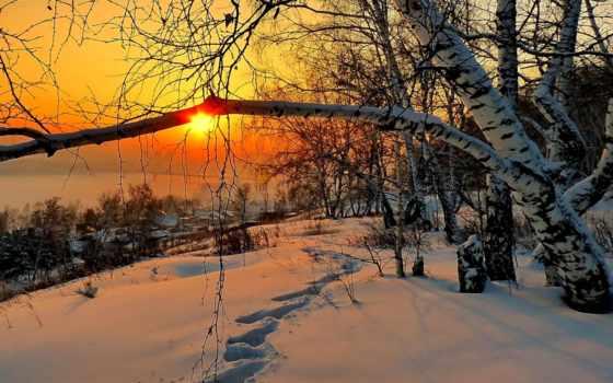 страница, природа, possible, утро, winter, песочница, янв, установить, рассвет, liveinternet, стих,