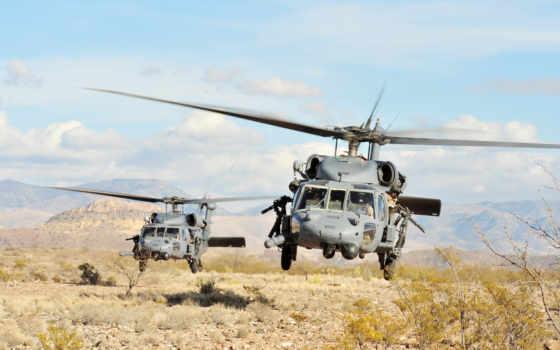 hh, hawk, sikorsky, pave, вертолет, полет,