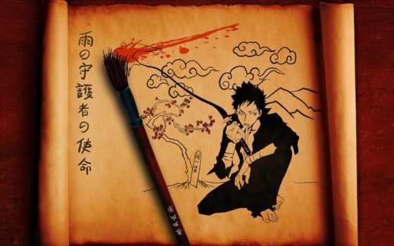 yamamoto, takeshi, hitman, reborn, парень, katekyou, рисунок, прокрутка, меч, нравится,