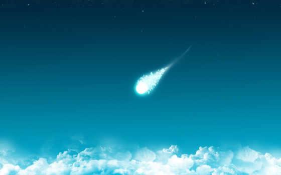 комета, облака