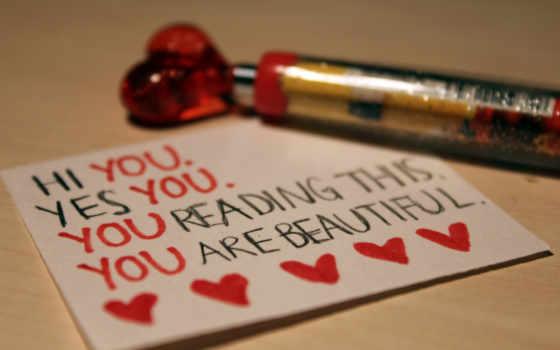 love, сердце, надпись