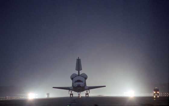 shuttle, шатл