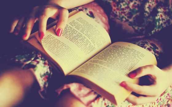 девушка, книга, online, море, автор, прочитать, books, книг, которые,