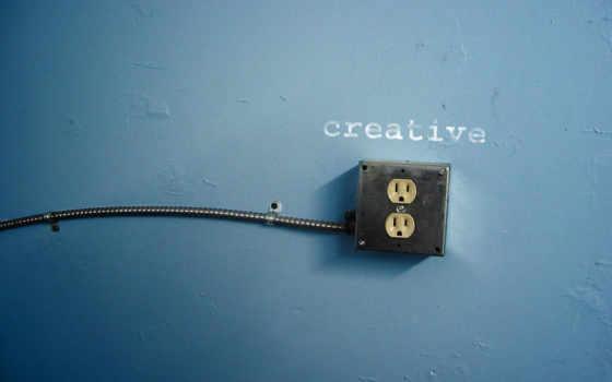 креатив, надпись, стена