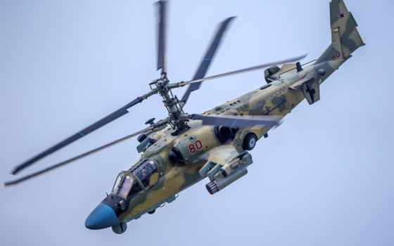ка, spacecraft, helikopter, аллигатор, helikopteri, strike, авиация, shock, russian, вертолет, ка-52,