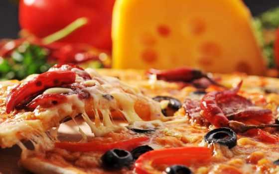 пиццы,