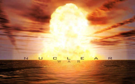 война, nuclear