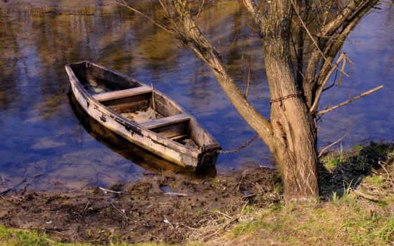 категория, река, совершенно