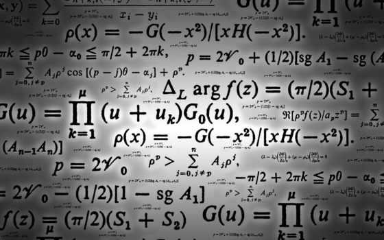 картинка, equations, full, формулы, математика, заставки, законы, символы, знаки,