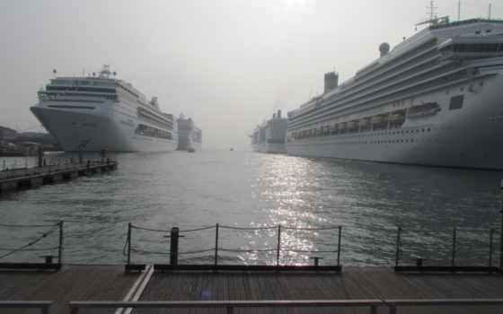 корабли, регистрации