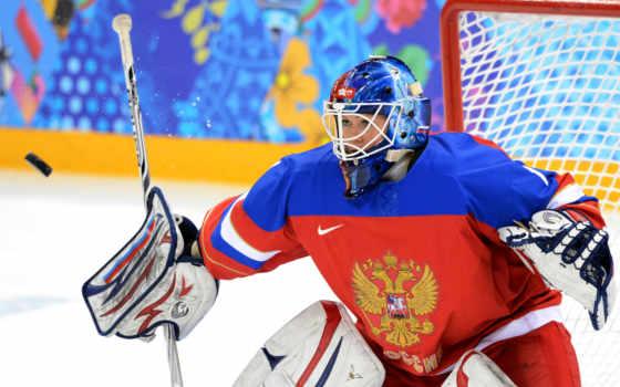 хоккеист, сборной, вратарь, россии, хоккею, спорт, browse, сочи, хоккеист, олимпийский, февр,