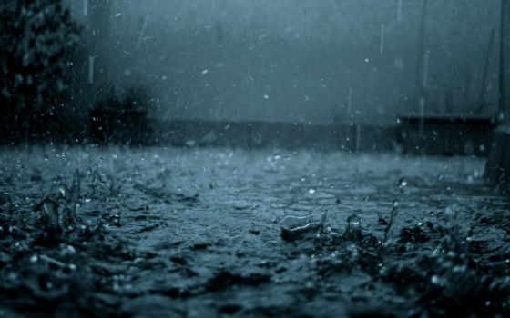 дождь, погода, rainy, холод, проливной, tuesday, until, rains, ночь,