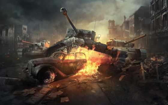 танки, world, танков, wot, tanks, тигр, танк, есть, которых,