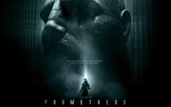 prometheus,