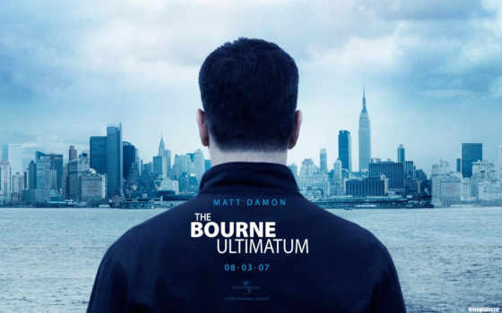 bourne, ultimatum, борна,