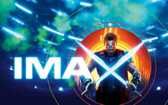 ragnarok, tor, thor, рагнарек, imax, плакат, сниматься, фильма, marvel,