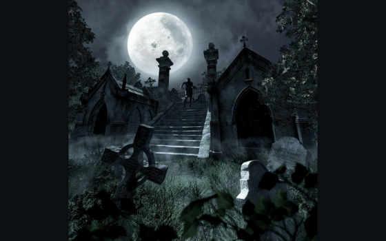 ночь, ночью, был, было, нечто, кладбище, день, дома, когда,