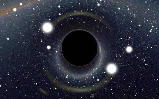 hole, черная, cosmos, звезды, дыры, black,