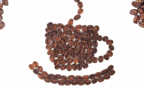 coffee, чашка, зерен, кофейных, блюдце, beans, made, background, white, еда, picsfab, stok, зерна,