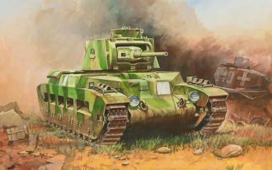 британский, танк