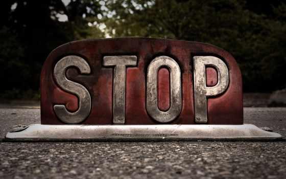 stop, чебыкин, сергей, именем, скажет, eu, провальной, вконтакте, когда, mazda,