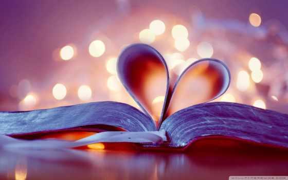 любовь, сердце, книга, свечи, закладка