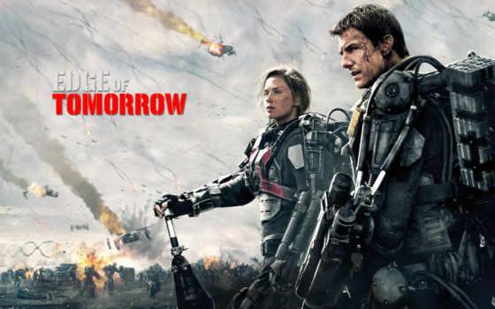 edge, tomorrow, будущего