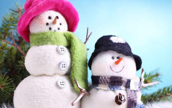 снеговики, новый