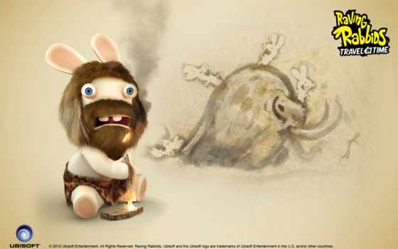 отзыва, rabbits