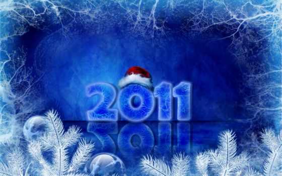 год, новогодние, new Фон № 123279 разрешение 2560x1600