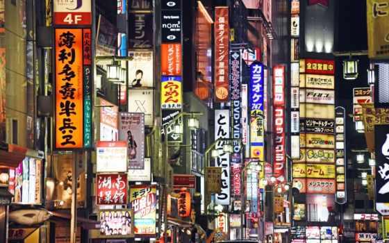 япония, знаки, photos, desktop,