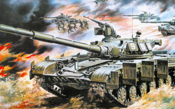 танки, рисованные, армия