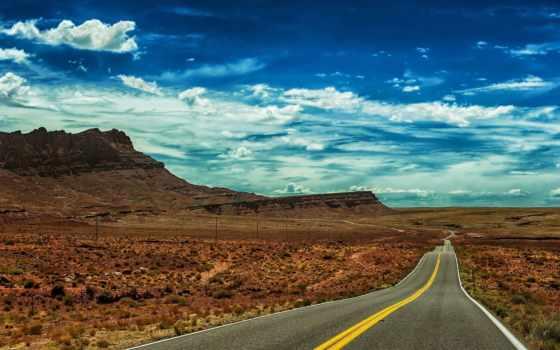 дорога, разное, realizuj, siebie, небо, landscape, природа, cytaty, pictures,