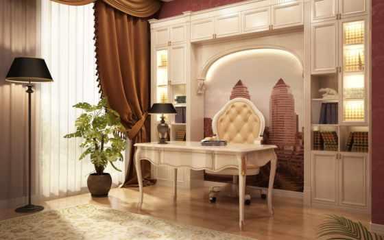 мебель, rent, вашдом