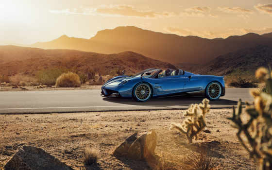 trading, pagani, are, cents, huayra, futures, benzinga, февр, lower,