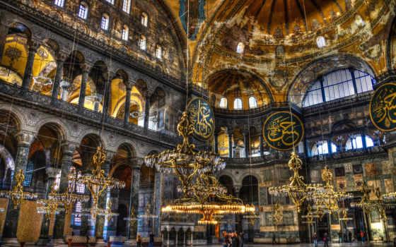 hagia, sophia, istanbul
