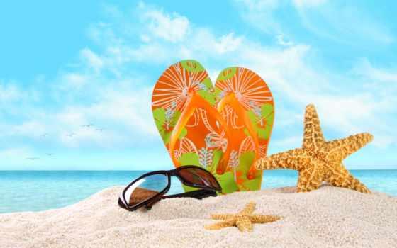 клипарт, пляж, summer