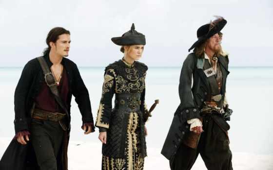 пираты, моря