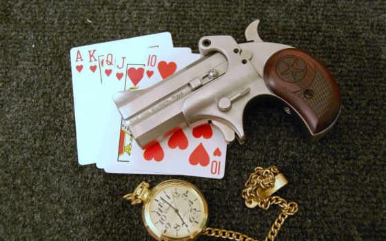Оружие 48148
