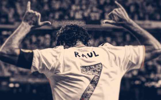 реал, мадрид, real, футбол, спорт, рауль,
