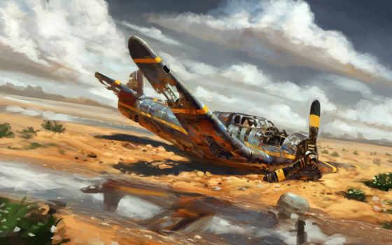 арт, sonkes, real, авиация, пустыня, иван, смирнов, самолет, самолёт, авиакатастрофа, crash, картинку, картинка, кнопкой, правой,