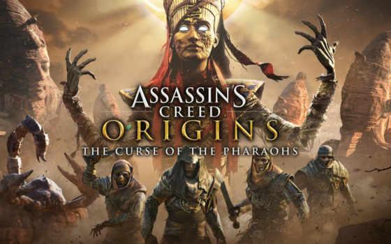assassin, creed, origins, ubisoft, cradle, рассказала, season, дополнениях, pass, подробности,