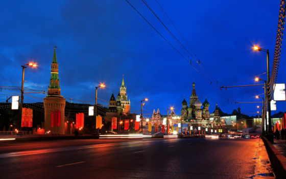 города, россия, москва
