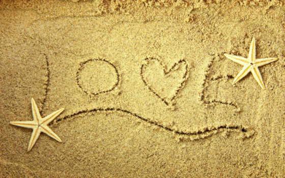 love, красивые, любви Фон № 113625 разрешение 1920x1200