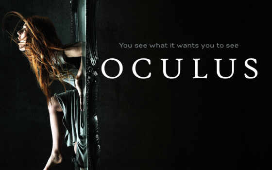 ужас, movie, oculus