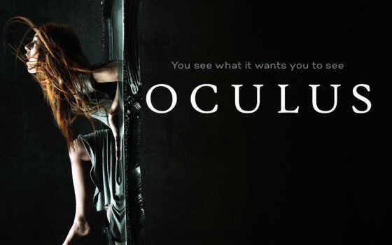 ужас, movie, oculus