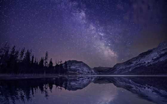 путь, млечный, ночь, горы, лес, озеро, звезды, отражение,