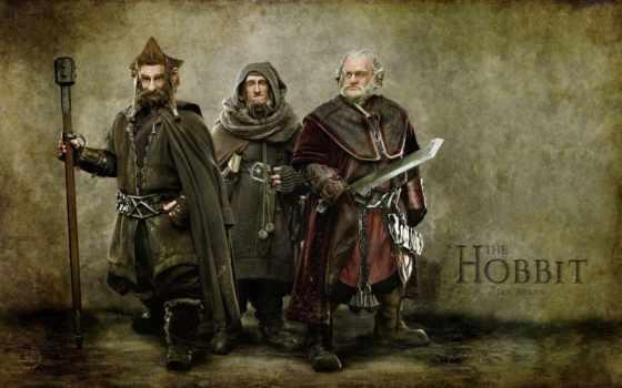 hobbit, нежданное, travel