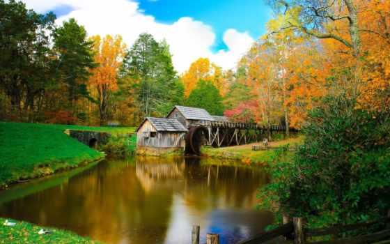 осень, virginia, mill, landscape, природа, mabry, сша, река,